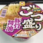 豚骨の匂いが美味しそう!98円【ごつ盛り 豚骨醤油】本音で食べた感想