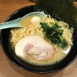初めて横浜家系ラーメンを大阪で食べてみた!本当に美味しくないのかを検証